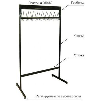 Вешалка М163-06