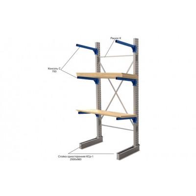 Стеллаж консольный КС-1 (500 кг/консоль)